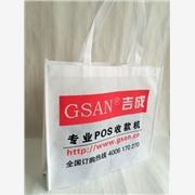 供应可印商标的手挽环保袋,广州手挽环保袋制作工厂