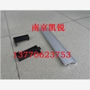 南京凯锐制造工具柜专用铝拉手,铝拉手,抽屉拉手,铝合金拉手,专业可靠!