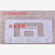 标签材料 产品汇 全球订购看板夹,南京标签夹,磁性材料卡,请找许浩