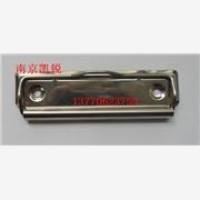 南京凯锐帮您选购不锈钢看板夹,304材质板夹,看板夹