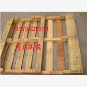 专业生产二手木托盘,大量批发磁性标牌,木托盘,选择南京凯锐
