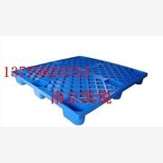 卡板托盘 产品汇 批量批发南京塑料托盘,带计数仓库标牌,塑料垫仓板,塑料卡板,找许浩