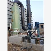 供应中科齐全BCT型系列玻璃钢脱硫除尘器