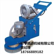 供应顺源CD-350型干湿两用研磨机