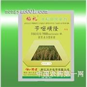 供应中国农药第一网除草剂磺酰脲类除草剂苄嘧磺隆