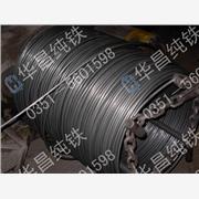 供应太原华昌Ф5.5~Ф26 mm通讯电缆屏蔽材料  热轧盘圆