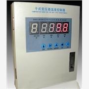 供应LD-BWD-3K330C干式变压器温控器诺佰型号