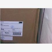 供应3M615高温胶带