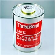 供应日本三键TB1401C/TB1401C