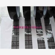 供应权富莱最新推荐pet黑色网格防静电胶带