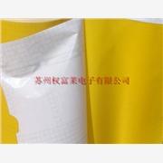 供应权富莱1厂家热销喷砂保护膜9丝13丝