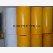 供应厂家特价出售玻璃雕刻保护膜 19