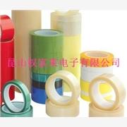 供应权富莱PET固定胶带,冰箱胶带,空调发