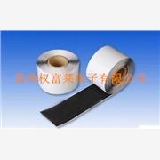 单面电工胶带 产品汇 供应权富莱1防水绝缘高压电胶带 防水电工胶带