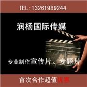 北京电视广告制作 北京宣传片制作 北京平面包装设计