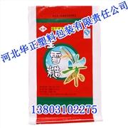 工业包装袋 产品汇 供应山东塑料包装袋【河北华正】塑料包装袋厂家