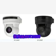 供应LAYSEED70P功放音箱话筒调音台摄像头等各类音视频会议系统产品