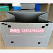 供应苏州塑料中空板、PP周转箱