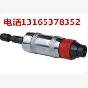供应吉林S100气砂轮机 气动砂轮机原产地