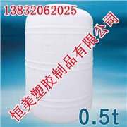 供应永年塑料大桶<恒美塑胶制品>永年塑料大桶价格低