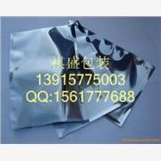 供应祺盛包装qs-0003苏州塑料拉链屏蔽袋