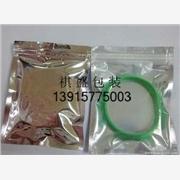 供应祺盛包装qs-0003昆山阴阳袋 昆山铝箔拉链袋