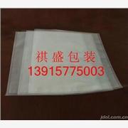 供应祺盛包装qs-0003泰州真空铝箔袋,防潮铝箔袋