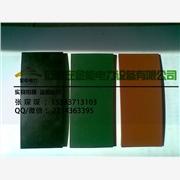 绝缘橡胶垫-橡胶制品-绝缘系列-电力绝缘材料