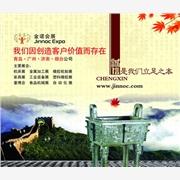 供应第十二届中国(青岛)国际肉类工业