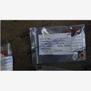 供应徐工QY25K5-i吊车 喷油器垫圈 D28-102-04