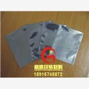 供应祺盛包装qs-006苏州屏蔽袋