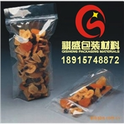 供应祺盛包装qs-012太仓真空包装袋