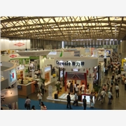 2015年上海国际涂料颜料博览会