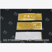 供应专业定做铜系列标牌