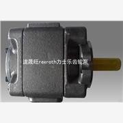 供应REXROTHPGH4-2XRexroth力士乐齿轮泵