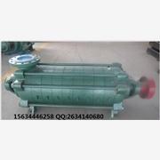 供应齐全齐全MD6-25*3耐磨多级离心泵