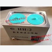 供应国旺GHH-2精密数显恒温水浴锅
