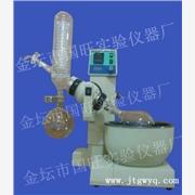 供应国旺RE-2000A旋转蒸发仪/旋转蒸发器