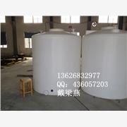 农药箱 产品汇 塑料卸药箱耐酸碱耐高温