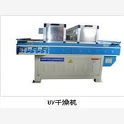 供应烘干固化机 永大UV双灯固化机