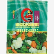 供应祺盛包装食品蒸煮袋