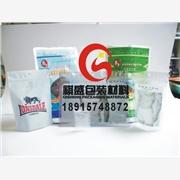 供应祺盛包装印刷真空食品袋