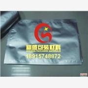 供应祺盛包装药芯焊丝铝箔袋