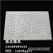 广口塑料盖 产品汇 塑料盖板模具  产品订购