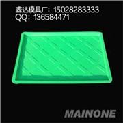 透明塑料盖 产品汇 供应盖板模具  优质塑料盖板模具 鑫达盖板模具优点