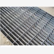 供应钢格板,热镀锌格栅板,钢格栅,沟盖板