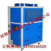 供应三辊研磨机专用水冷却装置