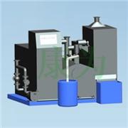 供应康为全智能超声波油水处理机组