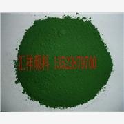 供应汇祥颜料5605氧化铁绿/建筑用氧化铁绿/地坪绿