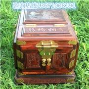 金丝楠官皮箱丨高档红木首饰盒丨北京红木礼品盒丨红木官皮箱价格